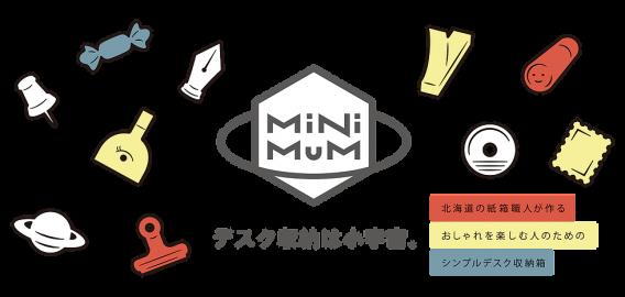 MiNiMuMSpace