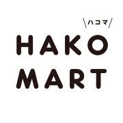 箱のデザイン展HAKOMART