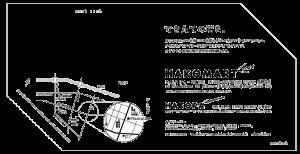 Hakoma_2012ura
