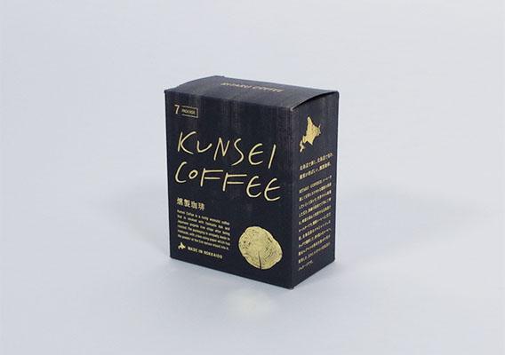 燻製コーヒー1