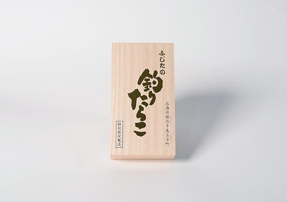 tarako-main