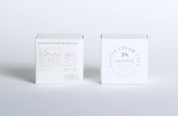 バタークリームケーキ1